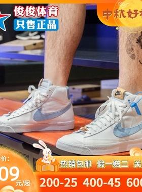 耐克男鞋2021秋季新款运动休闲高帮帆布鞋透气板鞋CI1166-001-100