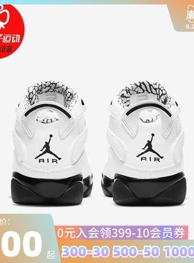 NIKE耐克正品男鞋2021新款JORDAN篮球鞋缓震高帮AJ6运动鞋DD5077