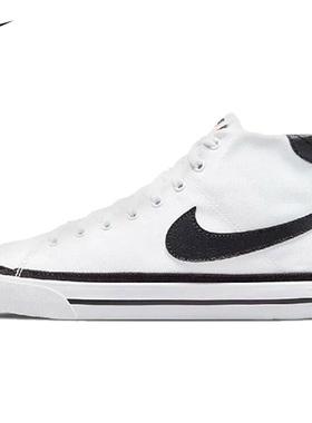 Nike耐克男鞋2021秋季新款运动鞋休闲高帮帆布黑白板鞋DD0162