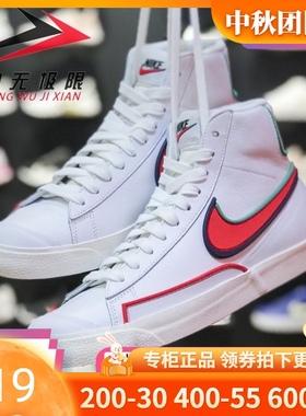 耐克男鞋2021春新款开拓者滑板鞋运动休闲高帮板鞋DA7233-102-400