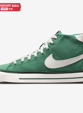 Nike耐克板鞋男鞋2021秋季新款高帮运动鞋绿色休闲鞋帆布鞋DM3363