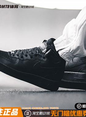 专柜正品Nike/耐克男鞋黑武士空军一号高帮运动鞋板鞋 315123-001