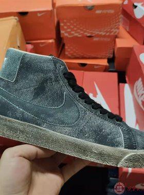 Nike耐克男鞋2021Blazer水洗做旧运动鞋高帮板鞋休闲鞋DA1839-001