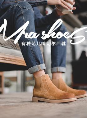 马丁靴男高帮英伦风切尔西靴男鞋秋季复古百搭潮鞋中帮真皮短靴子