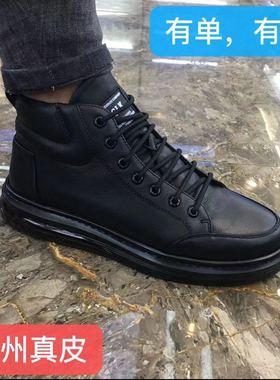 U7男鞋2021秋冬季新款马丁靴男加绒真皮休闲鞋棉鞋雪地靴高帮潮鞋