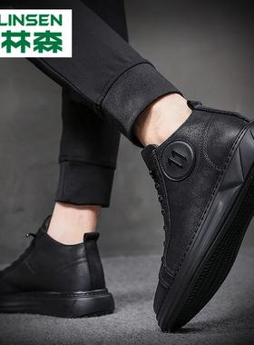木林森男鞋软面真皮高帮潮鞋秋季新款潮流内增高中帮运动男士鞋子