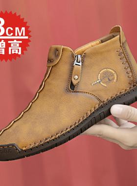 潮鞋2021年新款秋季休闲皮鞋内增高男鞋百搭真皮高帮鞋马丁靴英伦