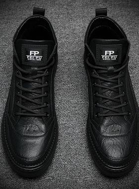 秋季高帮鞋男黑色内增高男鞋子运动休闲板鞋2021新款韩版真皮潮鞋