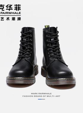 马克华菲马丁靴男鞋秋季百搭高帮男士潮鞋中帮英伦风工装真皮靴子