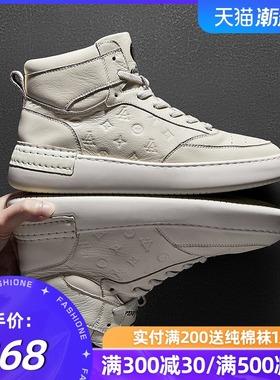 HT皓顿男鞋2021新款潮鞋休闲百搭高帮板鞋男空军一号真皮小白鞋男