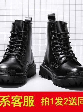 真皮马丁靴男高帮英伦风ins中帮潮鞋工装情侣黑色机车秋冬季男鞋