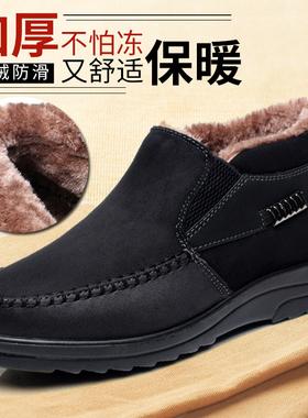 冬季老人男棉鞋加厚保暖老北京布鞋男鞋加绒防滑中老年爸爸鞋大码