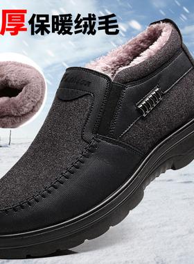 老北京布鞋冬季老人男棉鞋保暖加绒加厚中老年爸爸鞋防滑大码男鞋
