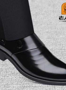 老人头男鞋冬季正装皮鞋男士英伦商务休闲鞋真皮尖头内增高鞋加绒