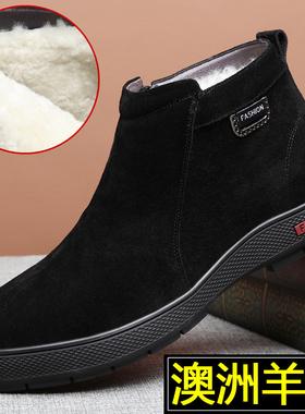冬季棉鞋男真皮羊毛男鞋英伦休闲高帮皮鞋一脚蹬磨砂皮加绒保暖鞋