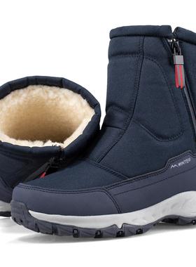 东北冬季新款雪地靴女短筒防水防滑男士保暖加绒加厚棉鞋男鞋休闲