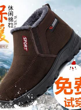 冬季老人男棉鞋老北京布鞋爸爸棉靴加绒加厚保暖防滑冬天老年男鞋