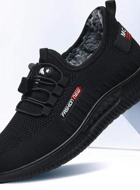 男鞋冬季老北京布鞋男二棉鞋加绒薄绒男士运动休闲鞋黑色青年鞋子