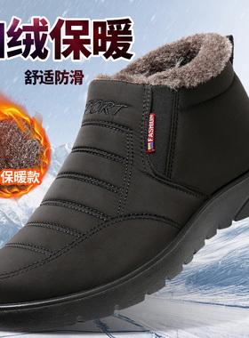 老北京布鞋男冬季加绒老人棉鞋中老年男鞋软底防滑保暖加厚爸爸鞋