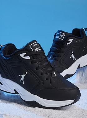 乔丹格兰男鞋秋冬季运动休闲鞋男士冬天厚底加绒保暖防滑跑步鞋子