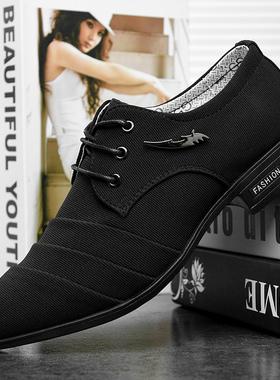 男士休闲皮鞋男英伦鞋子冬季加绒保暖透气布鞋帆布鞋商务增高男鞋