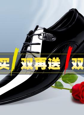 男士休闲鞋黑色英伦男鞋青年韩版透气商务正装冬季加绒保暖皮鞋男