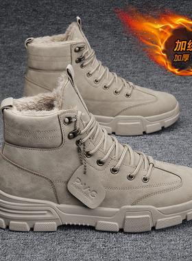 冬季工装男鞋保暖加绒加厚棉鞋男工作上班防水防滑工地干活劳保鞋