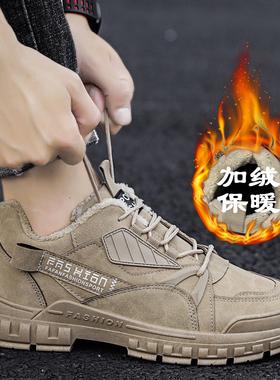 秋冬季工装男鞋工作耐磨防水防滑男士工地干活上班劳保鞋加绒棉鞋