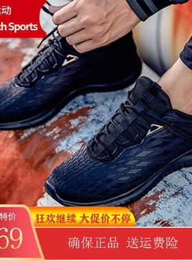 安踏男鞋椰子鞋 易弯折跑步鞋休闲 百搭鞋时尚2019冬季新款鞋子