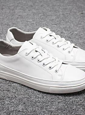 男士小白鞋2019新款男鞋潮鞋子真皮韩版百搭潮流冬季休闲白色板鞋