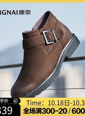 康奈男鞋2019冬季新款拉链加绒棉靴毛靴潮流时尚保暖舒适真皮靴子
