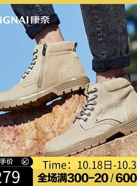 康奈男鞋2019冬季新款潮流休闲马丁靴百搭青年拉链ins潮流工装靴