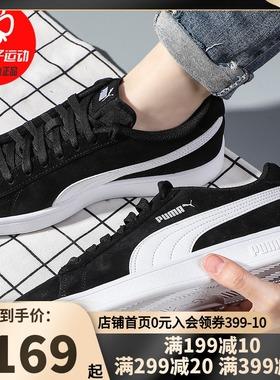 PUMA彪马男鞋女鞋2019春冬季新款运动鞋轻便板鞋低帮休闲鞋364989