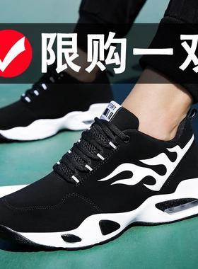 乔迪尔大东官方旗舰店男鞋子冬季加绒棉鞋2019新款男休闲鞋韩版潮