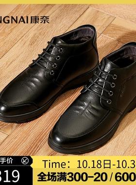康奈男鞋2019年冬季新款大众休闲鞋保暖系带百搭潮流时尚棉靴毛靴