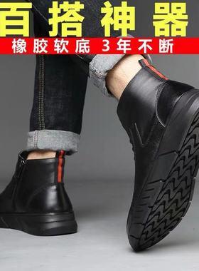 马丁靴男冬季2019新款高帮棉靴英伦百搭加绒皮鞋男鞋中帮真皮靴子