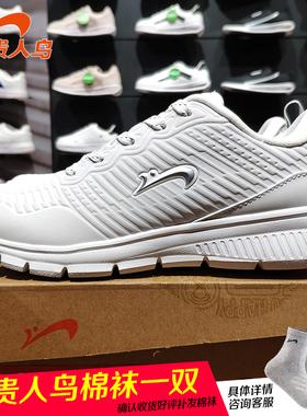 贵人鸟男鞋运动鞋超轻便保暖跑步女鞋2019冬季新款P95A45 P95A46