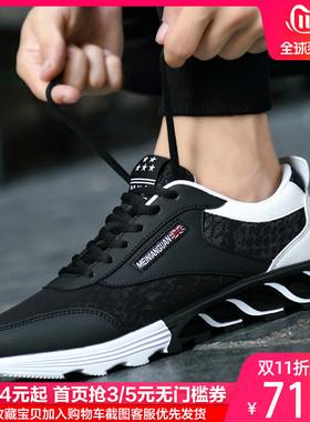 男鞋潮鞋2019新款秋季鞋子男运动休闲鞋冬季潮流百搭板鞋网面布鞋