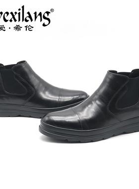 爱希伦加绒男鞋短靴切尔西靴2019冬季新款休闲商务L1AQ842998BX