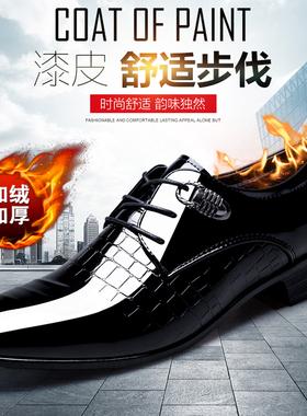 2019新款冬季皮鞋男潮鞋韩版英伦加绒男士休闲鞋商务正装潮流男鞋