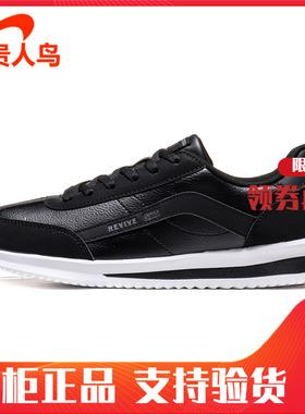贵人鸟男鞋运动鞋轻便皮面小白板鞋复古鞋男2019冬季新款F95D67