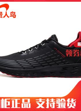 贵人鸟男鞋运动鞋超轻便透气跑步鞋飞织男士2019冬季新款P95A25