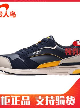 贵人鸟男鞋运动鞋轻便皮面小白板鞋复古鞋男2019冬季新款F95D65