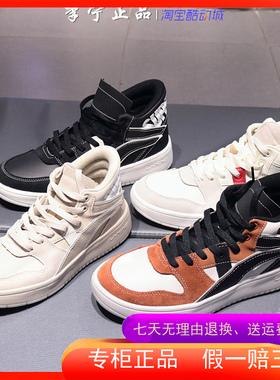 李宁板鞋男鞋女鞋休闲鞋2019冬季新款高帮情侣运动鞋AGCP137 164