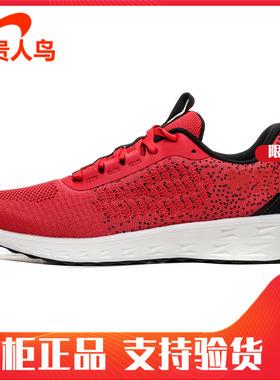 贵人鸟男鞋运动鞋超轻保暖跑步鞋2019冬季新款女鞋P95A51 P95A52