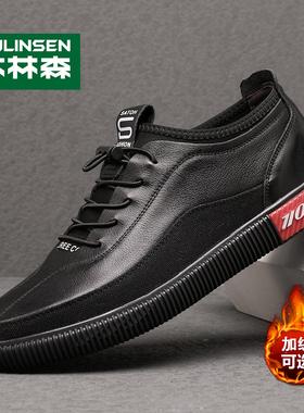 木林森2019男鞋冬季潮鞋新款加绒保暖皮鞋韩版潮流百搭休闲鞋子男