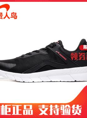贵人鸟男鞋运动鞋超轻便透气跑步鞋飞织男士2019冬季新款P95A61