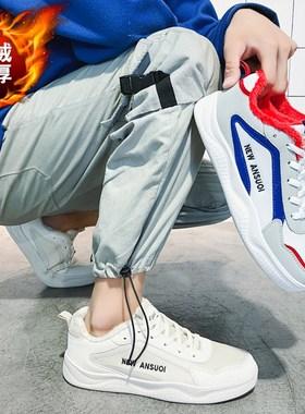 乔迪尔大东官方旗舰店男鞋冬季2019新款韩版潮流男士休闲鞋百搭板