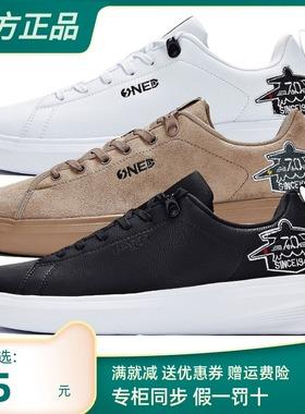 361男鞋运动鞋2019冬季新款361度革面防滑耐磨青春轻便休闲板鞋男