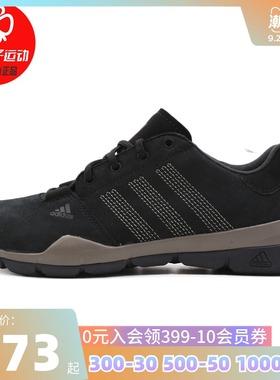 Adidas阿迪达斯男鞋2019秋冬季新款户外越野鞋防滑耐磨运动M18556